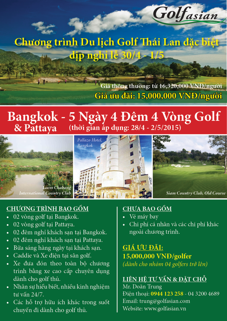 Thailand Golf Tour 30-4 website